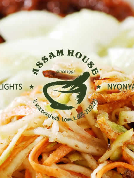 NYOBAS House Special Combination