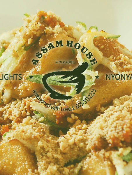 NYOBAS Special Bean Curd