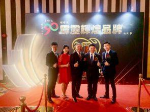 ASSAM HOUSE Perak Excellence Brand.