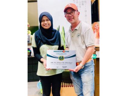 Siti Nur Haslinda.